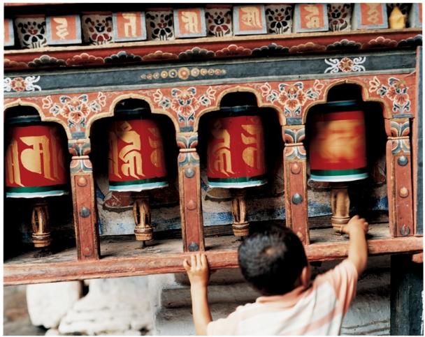 ブータン(イメージ)