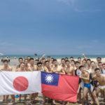 LGBTツアー報告!<台湾男子と過ごす海水浴ツアー>7月