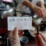 台湾・花蓮のあったかくてやさしい旅⑥~  旅を終えて〜Love and Travel「台湾東部への観光支援」