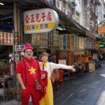台湾・花蓮のあったかくてやさしい旅①~西野亮廣さんのレターポット企画「台湾東部への観光支援」