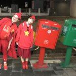 西野亮廣さんのレターポット企画「台湾東部への観光支援」3日目