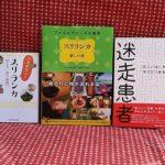 スリランカ渡航歴50回!作家 岩瀬幸代さんによる「つながろう!スリランカ」ツアー 募集開始!