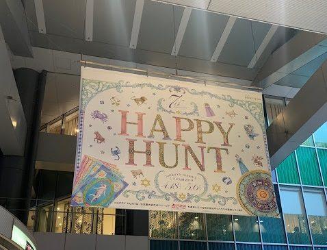 HAPPY HUNT