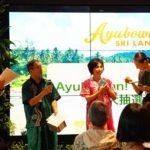 スリランカ・イベント「Ayubowan SRILANKA」大盛況でした!