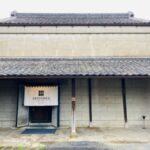 佐原商家町ホテルNIPPONIA |東京からわずか2時間で味わえる別世界